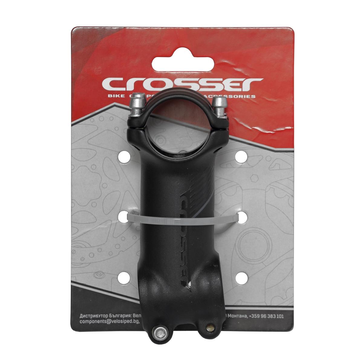 CROSSER - Лапа Crosser XCS201