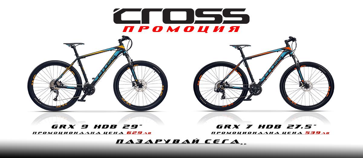 0109371f66c Ежемесечната ПРОМО кампания на велосипеди с марка CROSS