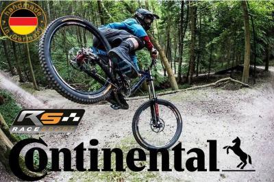 Continental   RaceSport - Бързо, Лесно и Сигурно