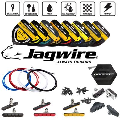 За плавно превключване и спиране, изборът на комплект от Jagwire винаги е добра идея.