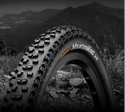 Нови модели външни гуми CONTINENTAL MOUNTAIN KING ProTection СГЪВАЕМА