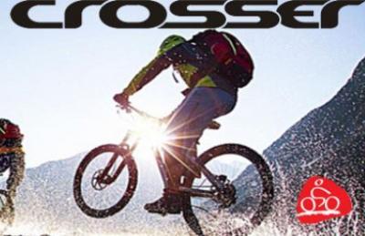 Cross увеличава продуктите, предлагани с марката Crosser